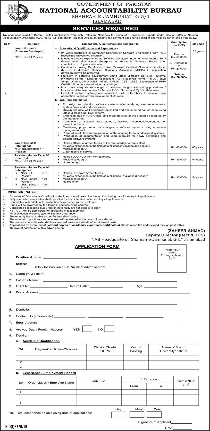 Jobs in National Accountability Bureau 2020