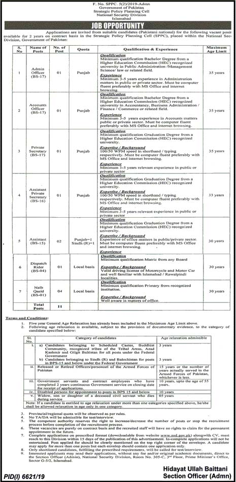 Jobs in National Security Division NSD June 2020