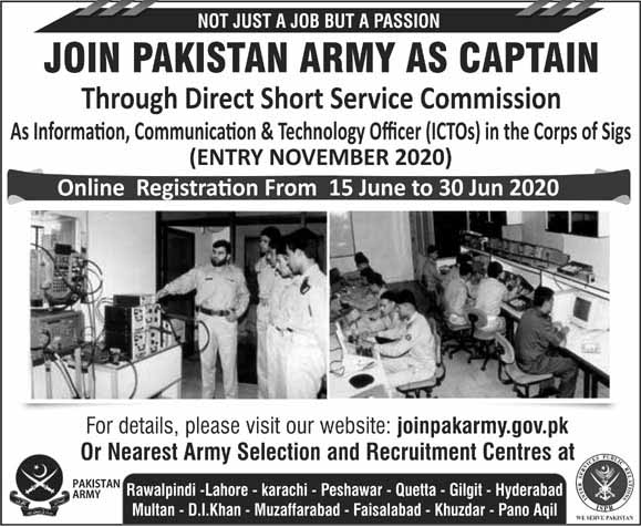 Jobs in Pakistan Army as Captain June 2020