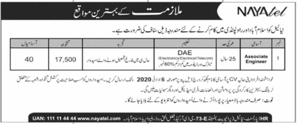 Nayatel Company Limited Jobs June 2020
