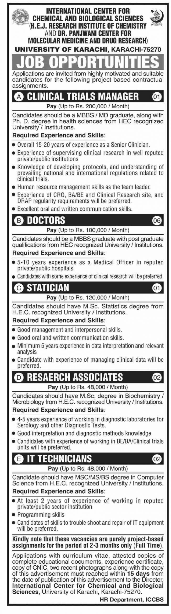 unviersity of karachi jobs june 2020