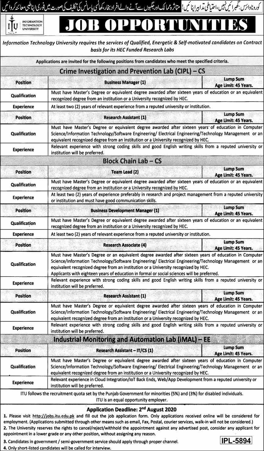 Information Technology University Jobs July 2020