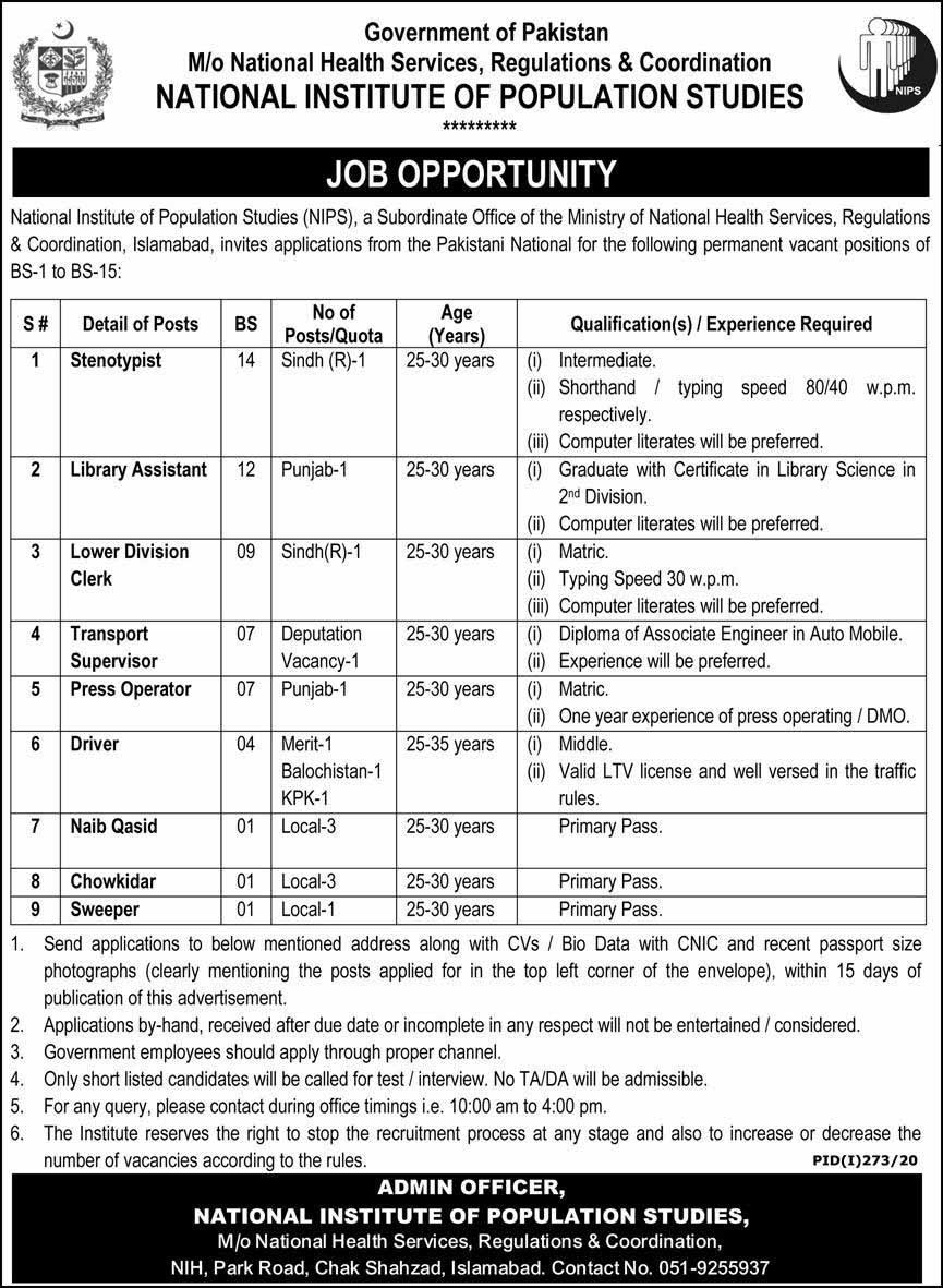Jobs in National Institute of Population