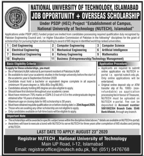 National University Of Technology NUTECH Jobs