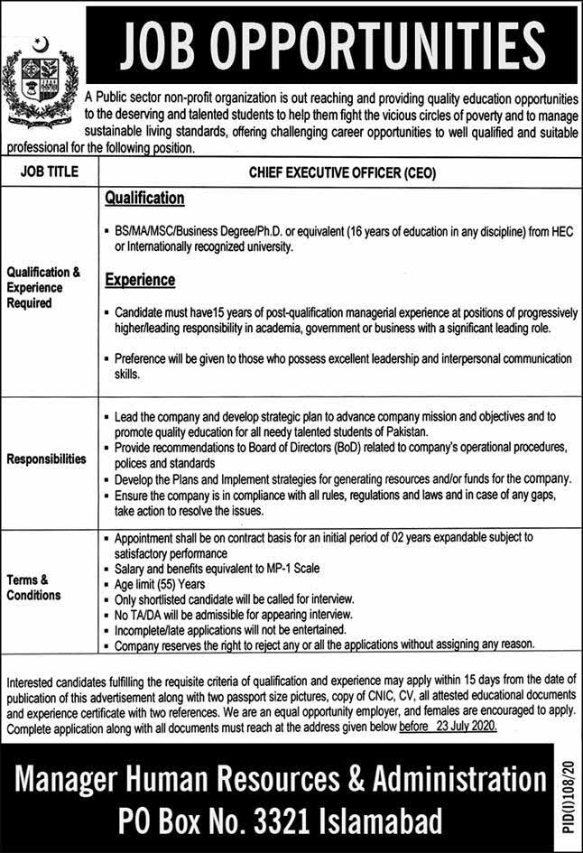 PO Box 3321 Islamabad Jobs July 2020