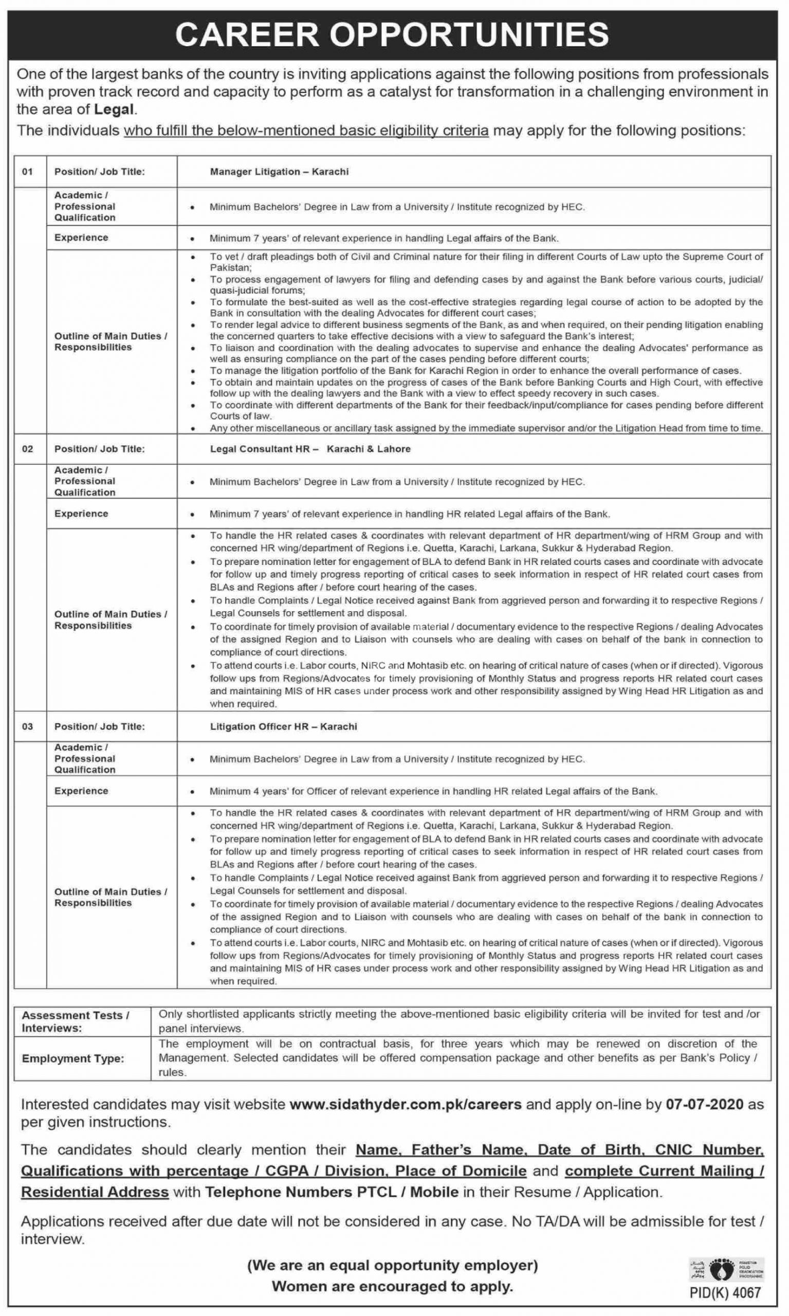Sidat Hyder Morshed Associates Pvt Ltd Jobs July 2020