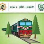 Pakistan Railways Headquarters Office Lahore