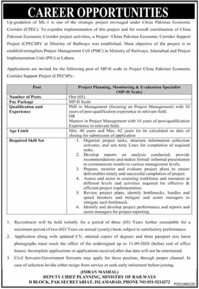CPEC Jobs August 2020