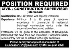 Civil Construction Supervisor