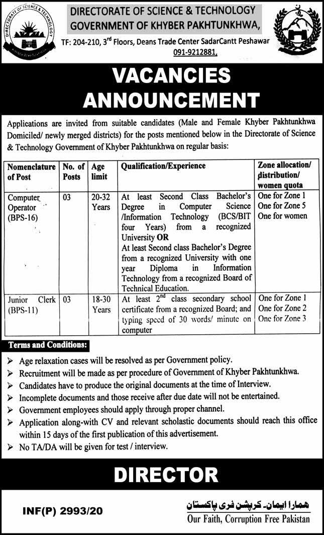 Directorate of Science and Technology Jobs in KPK 2020