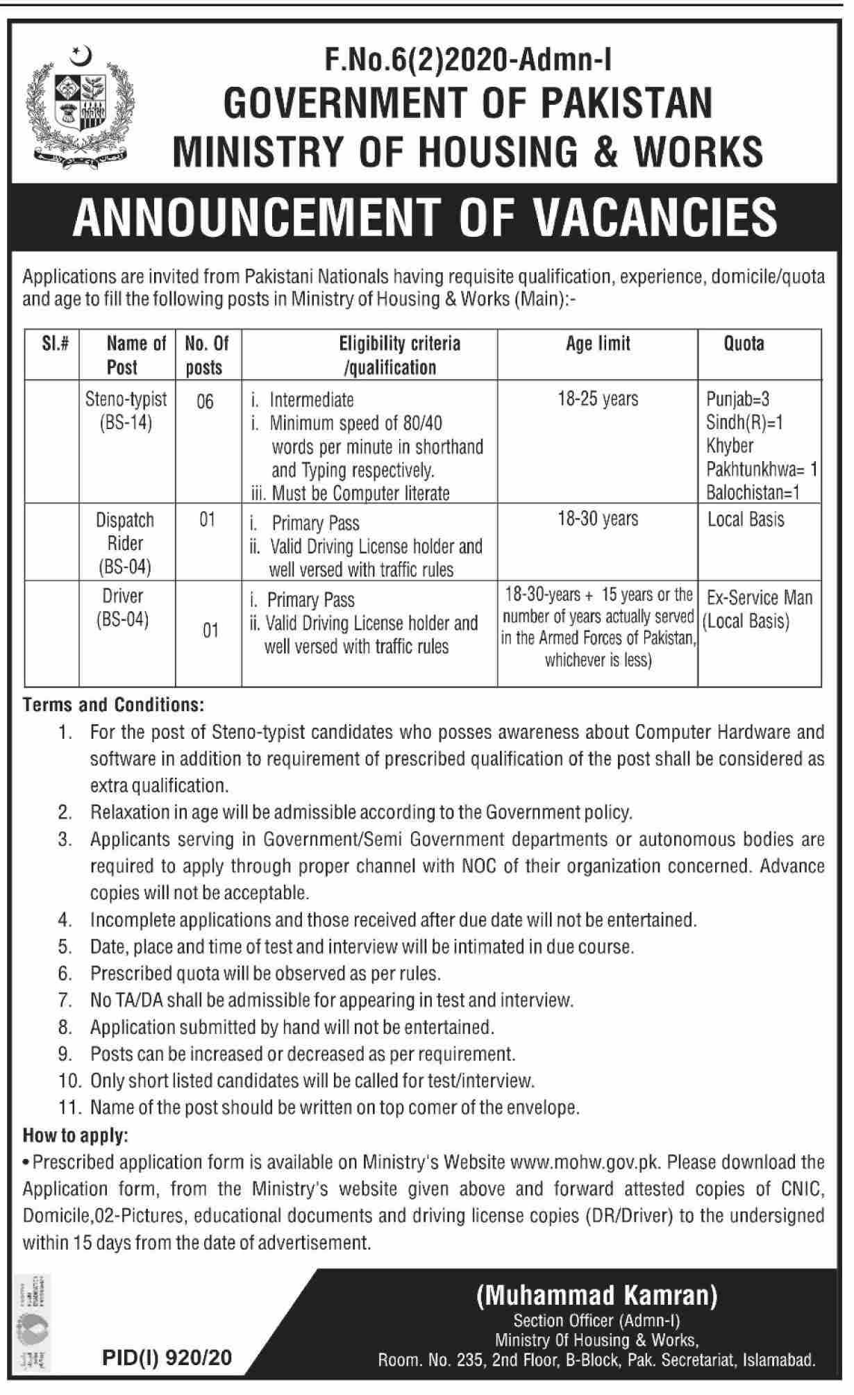 Jobs in Islamabad in Ministry of Housing & Works 2020