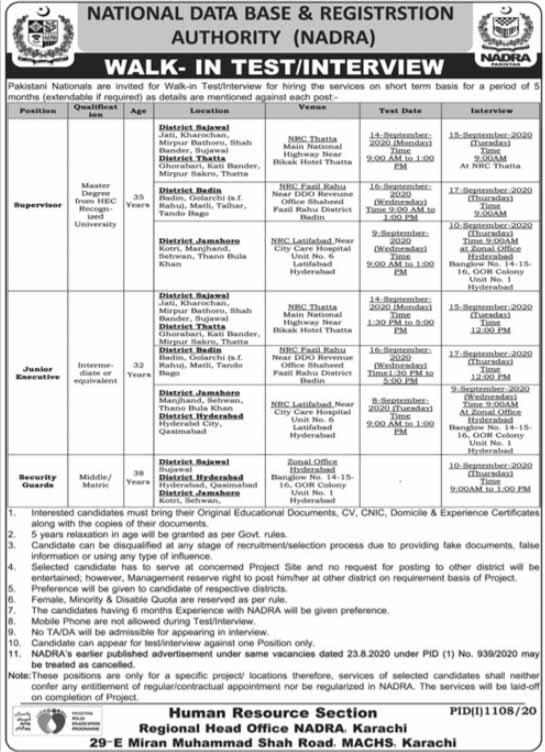 Jobs in NADRA Karachi 2020