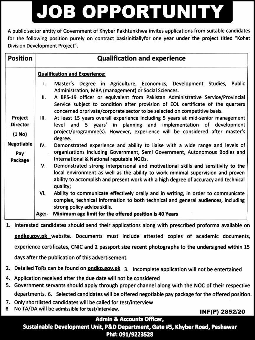 Jobs in Planning And Development Board Aug 2020