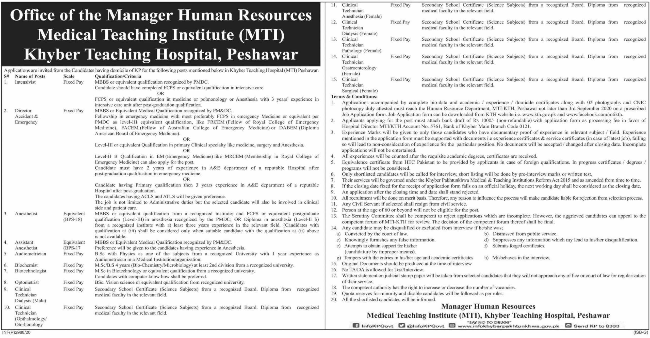 Lady Reading Hospital Medical Teaching Institution Jobs 2020