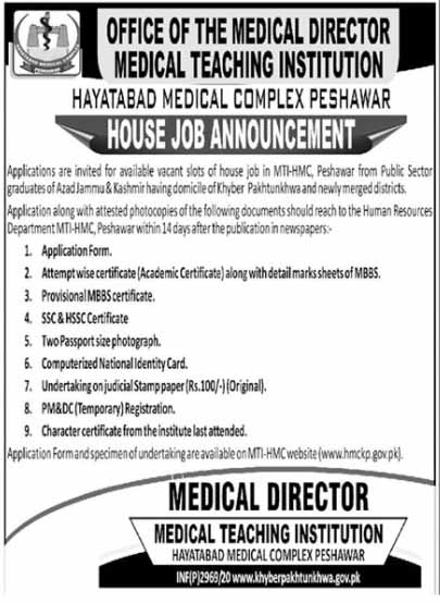 Medical House Jobs in Peshawar 2020