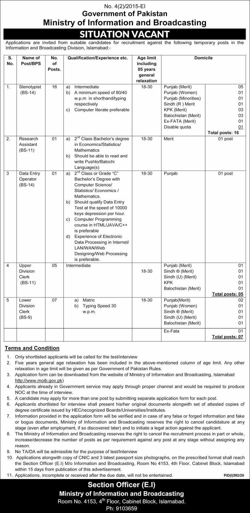 Ministry of Information And Broadcasting Jobs Aug 2020