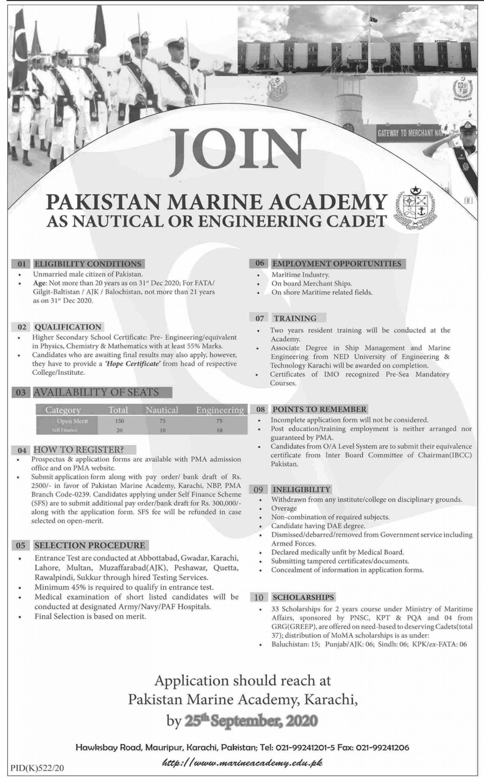 Nautical Engineer Cadet