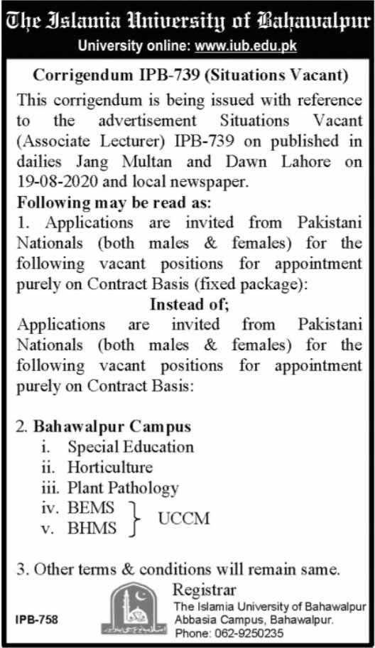 The Islamia University of Bahawalpur IUB Jobs