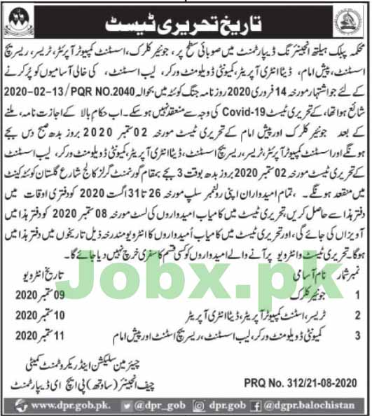 Written Test Schedule of Public Health Engineering Jobs 2020