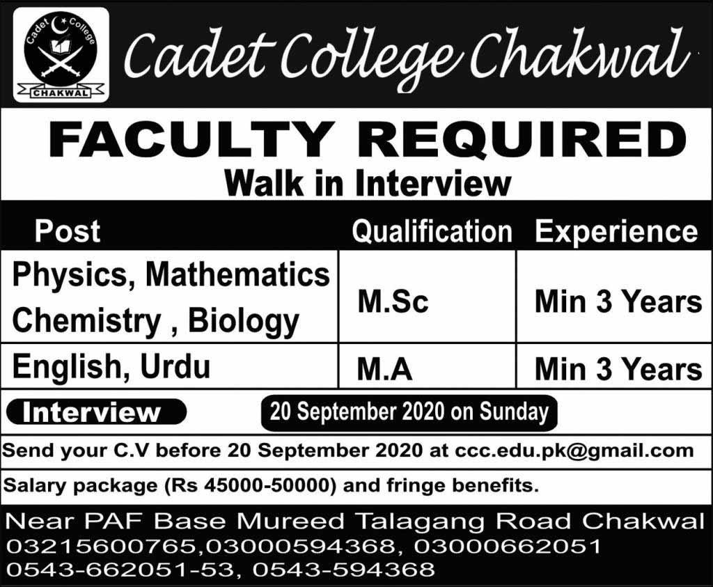 Cadet College Chakwal Jobs