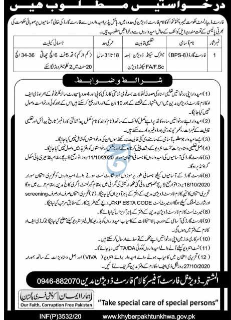Forest Department Govt of KPK Jobs
