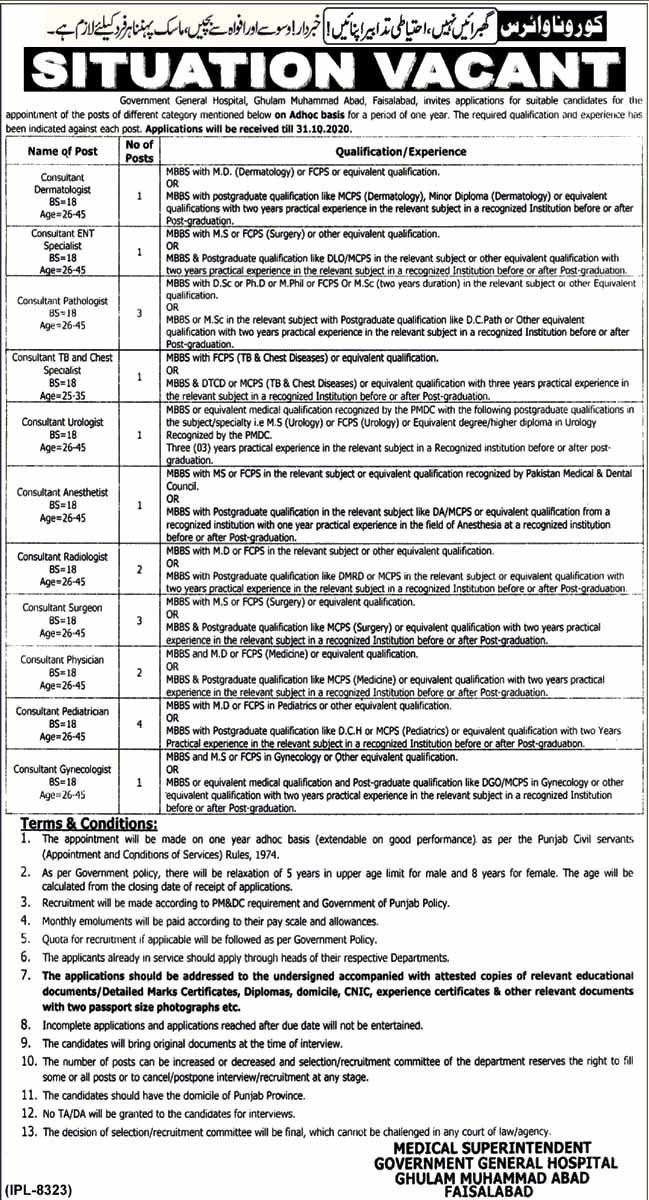 Govt General Hospital Faisalabad Jobs