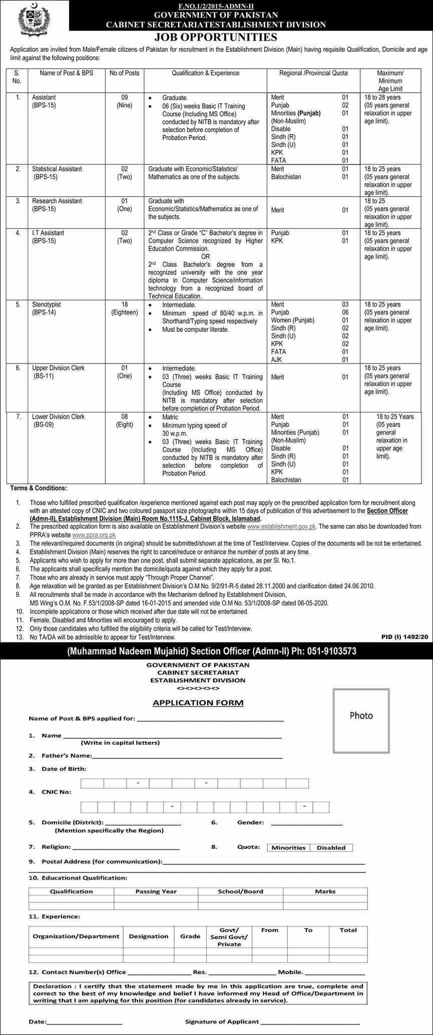 Jobs in Cabinet Secretariat Establishment Division Islamabad (41 Posts)