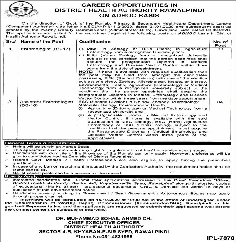 Jobs in District Health Authority DHA