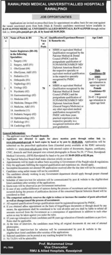 Jobs in Rawalpindi Medical University (70 Vacancies