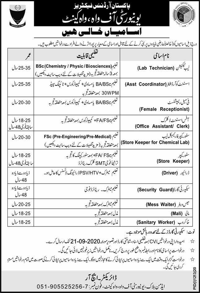 Jobs in University of Wah Cantt September 2020
