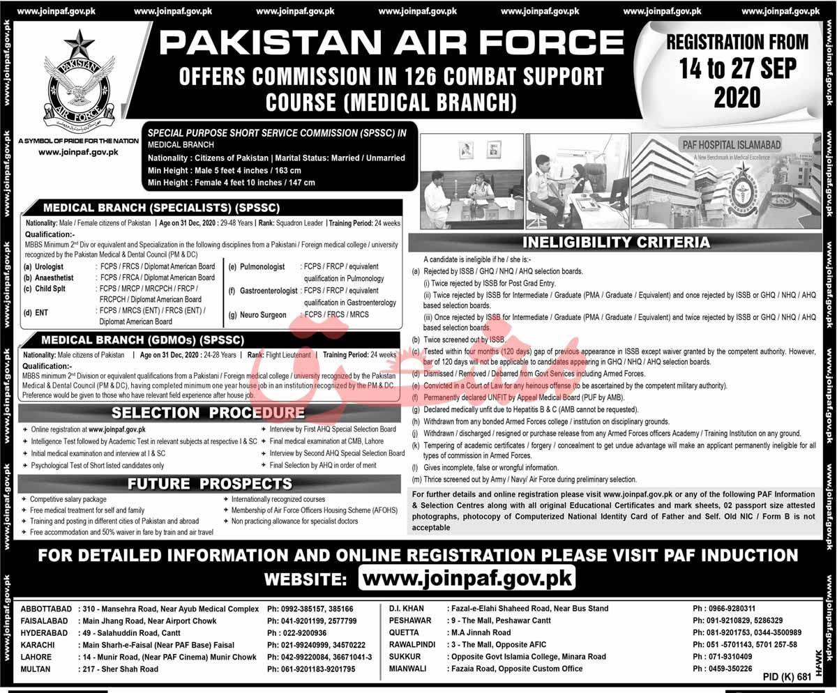 Join PAF jobs