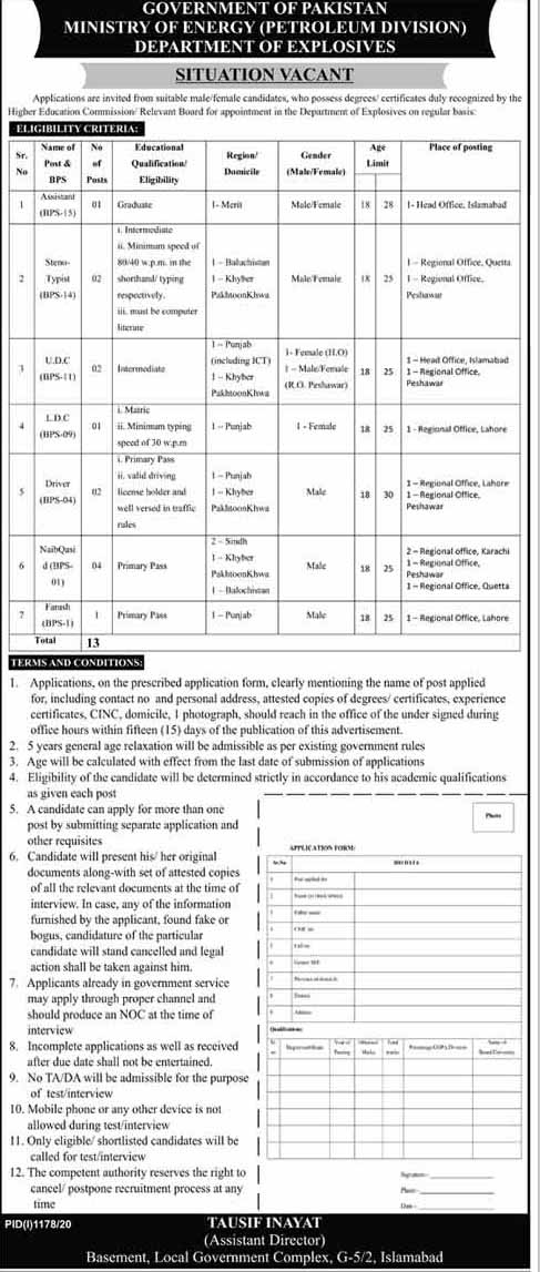 Ministry Of Energy Petroleum Division Jobs in Islamabad 2020