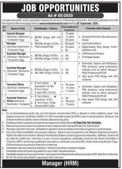 Pakistan Atomic Energy Commission PAEC Jobs September 2020