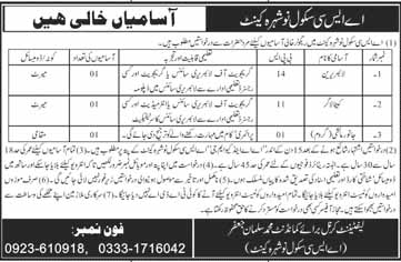 Army Service Corps ASC School Jobs Oct 2020