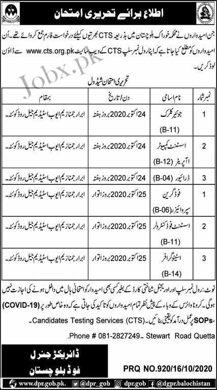 CTS Written Test Schedule of Food Department of Balochistan 2020
