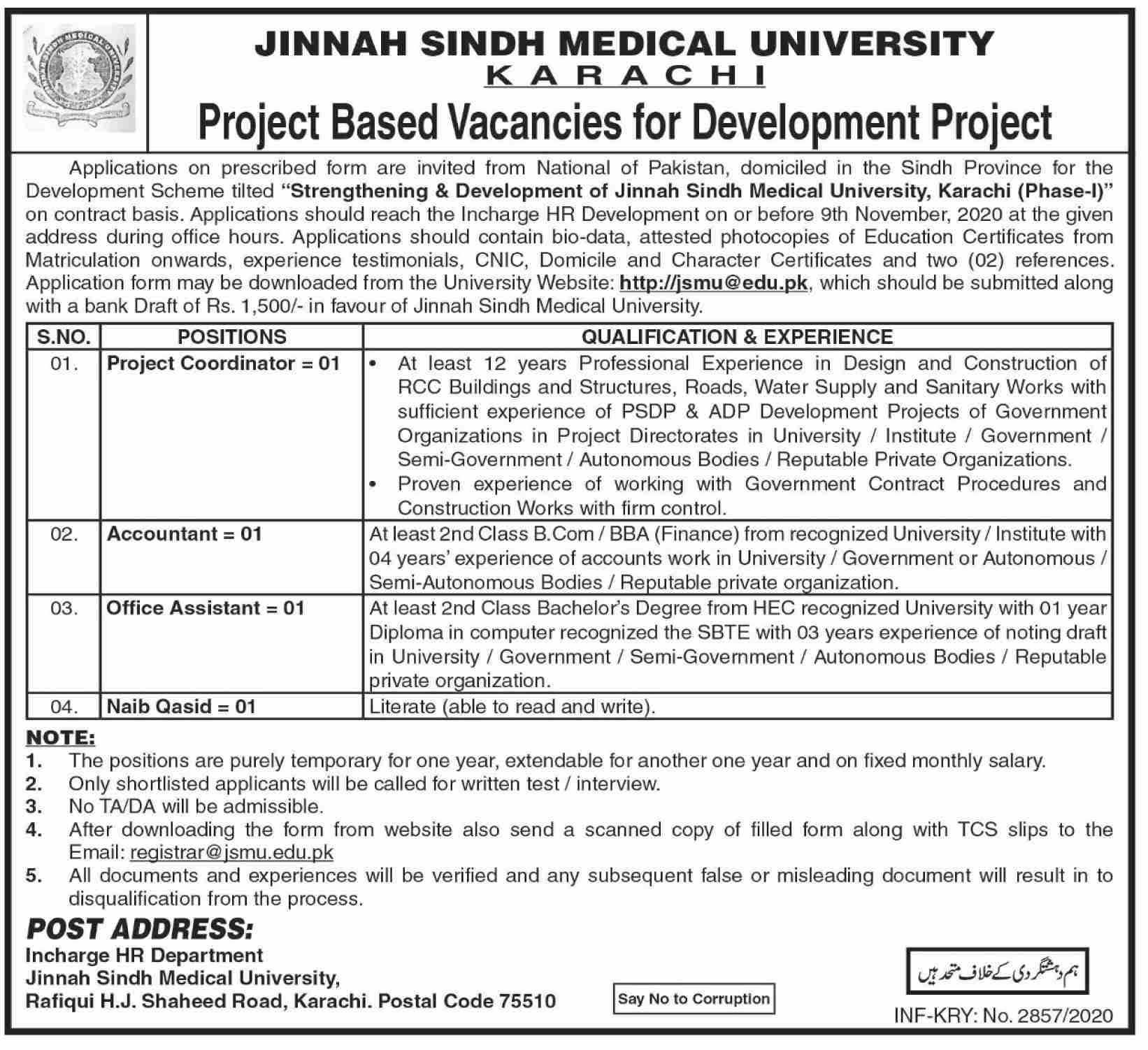 Jinnah Sindh Medical University JSMU Jobs Oct 2020