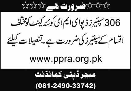 Jobs in 306 Spares Depot EME 17 Oct 2020