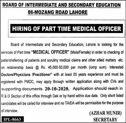 Jobs in Board of Intermediate & Secondary Education BISE 2020