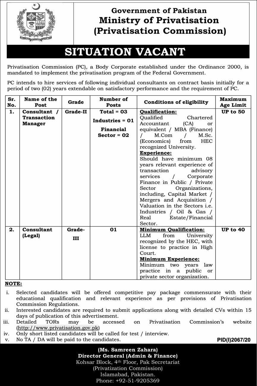 Jobs in Government of Pakistan Ministry of Privatisation Oct 2020