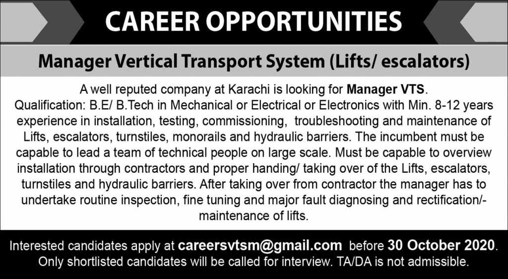 Jobs in Karachi as Manager VTS 17 Oct 2020