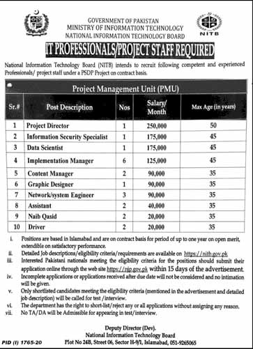 Jobs in Ministry Of Information Oct 2020