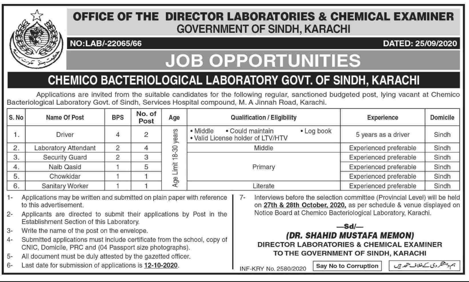 Jobs in Office of the Director Laboratories