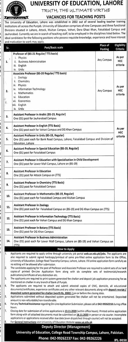 Jobs in University Of Education Lahore Oct 2020