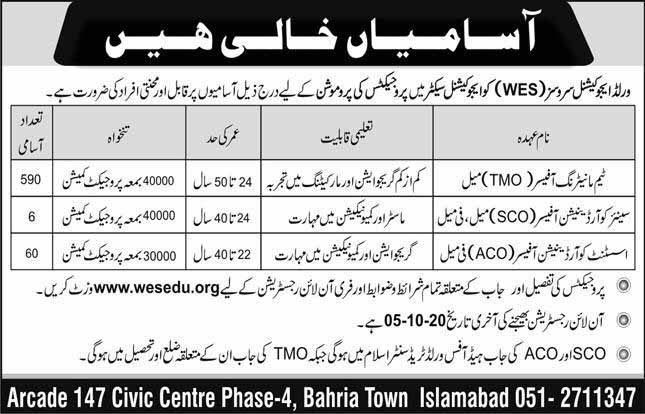 Jobs in World Educational Services (WES) 01 October 2020