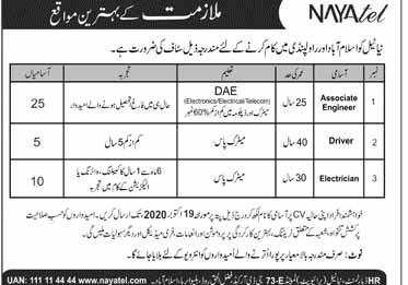 Matric Based Jobs in Nayatel Pvt Ltd