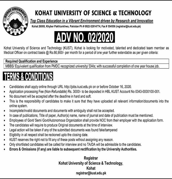 Medical Officer Jobs in Kohat University Of Science