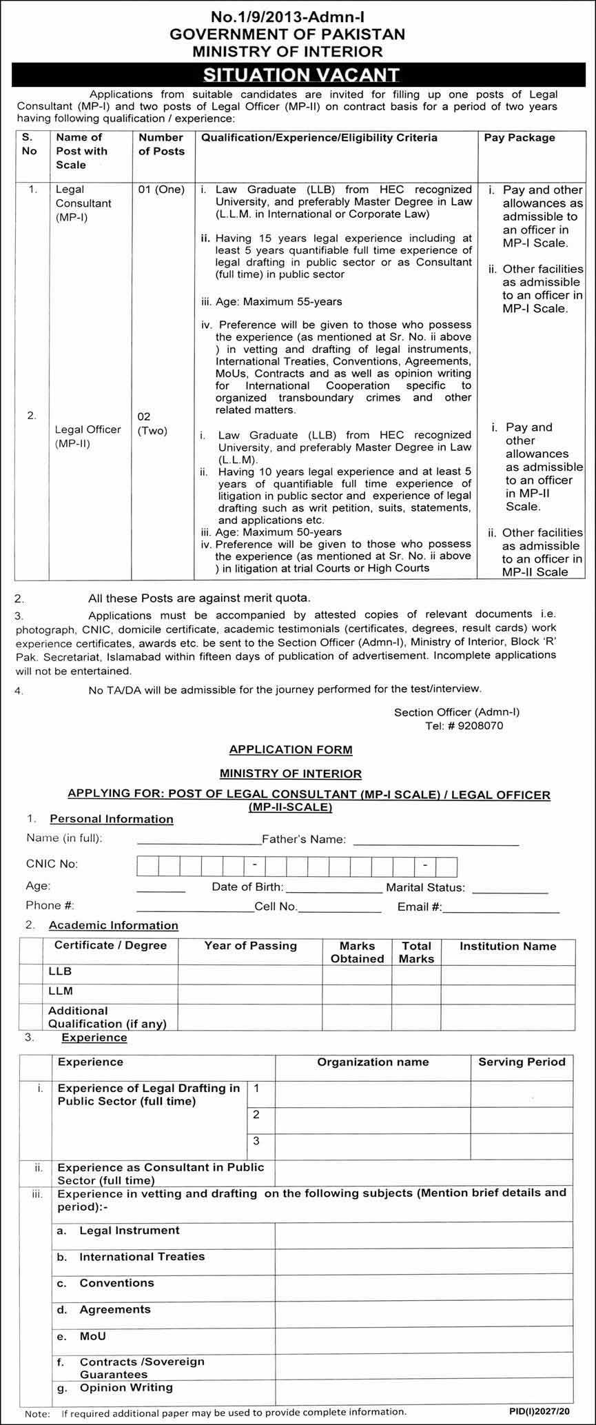 Ministry of Interior Jobs Oct 2020