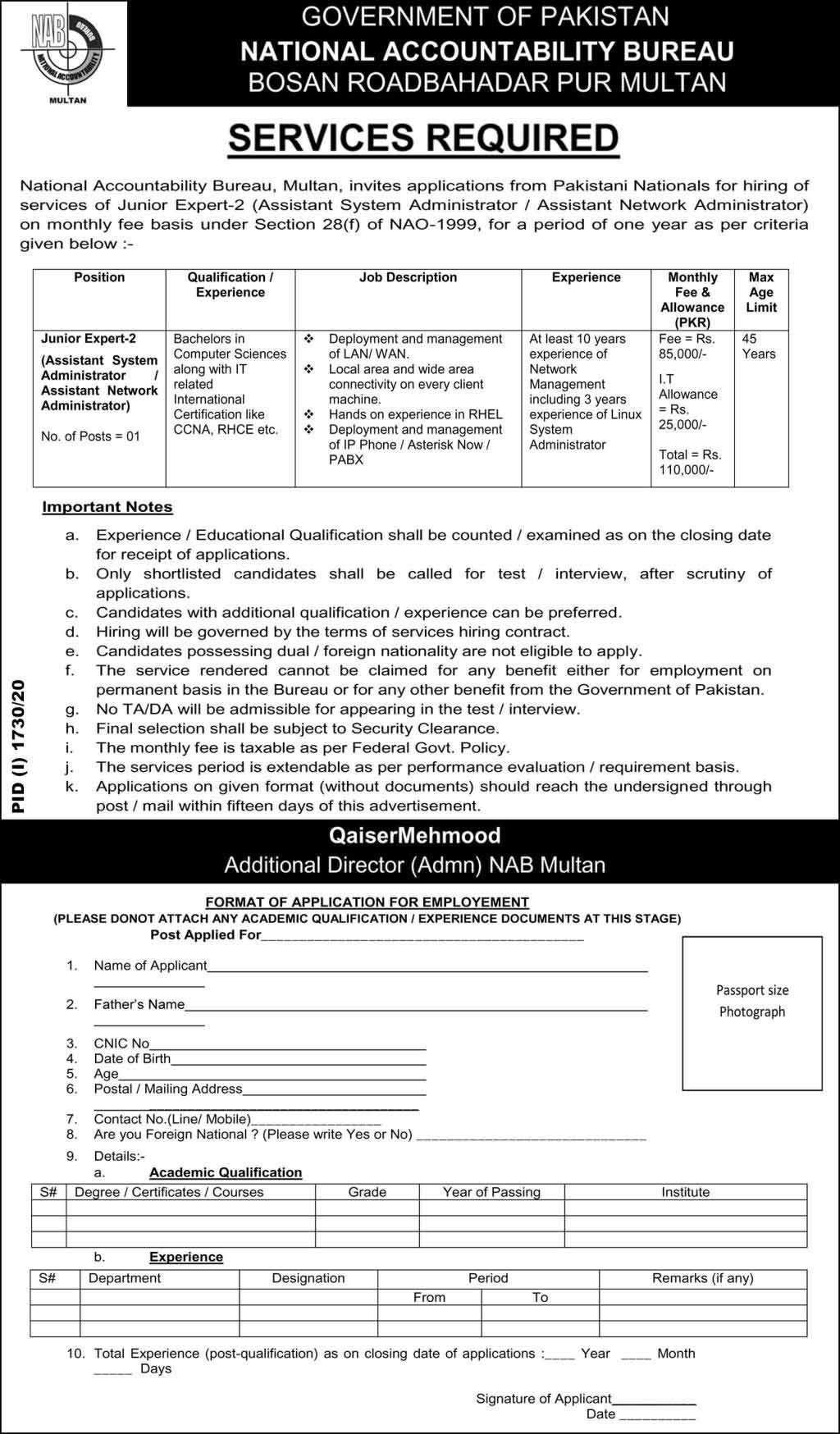 National Accountability Bureau NAB in Multan Oct 2020