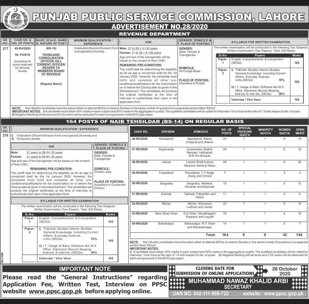 PPSC Jobs for Tehsildar and Naib Tehsildar
