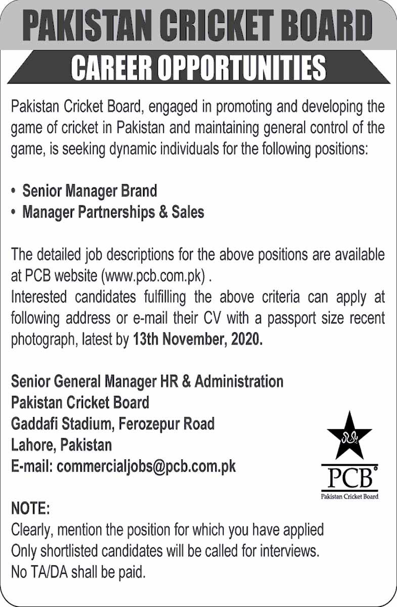Pakistan Cricket Board PCB Jobs 2020